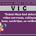 """VIC: """"Dolazi Mujo kod dokora vidno nervozan, raščupane kose, neobrijan, sa velikim..."""""""