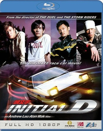 Initial D 2005 Dual Audio Hindi 480p BluRay 300mb