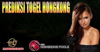 Prediksi Togel Hongkong 30 Desember 2017
