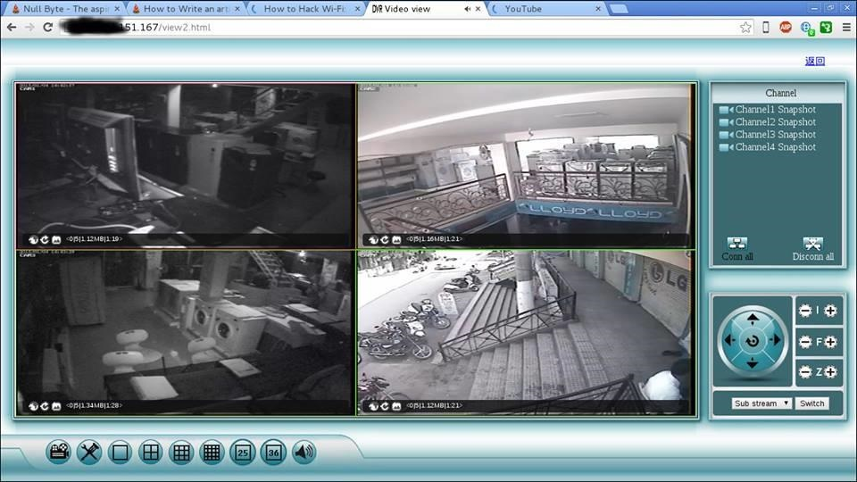 How to Hack any CCTV camera using Kali Linux: how to hack