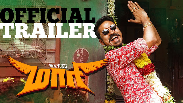 Maari Tamil Movie Official Trailer | Dhanush, Kajal Agarwal | Anirudh | Balaji Mohan