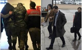 Τουρκία: Τουλάχιστον ένα μήνα θα «κλείσουν» κρατούμενοι στις φυλακές οι δύο στρατιωτικοί