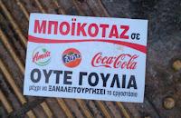 Αποτέλεσμα εικόνας για Το μποϊκοτάζ στην Coca Cola κινητοποιεί κεφάλαια