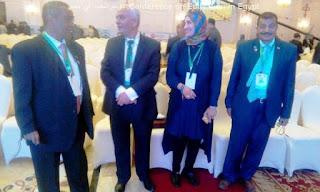 مؤتمر التعليم في مصر,Education Conference in Egypt