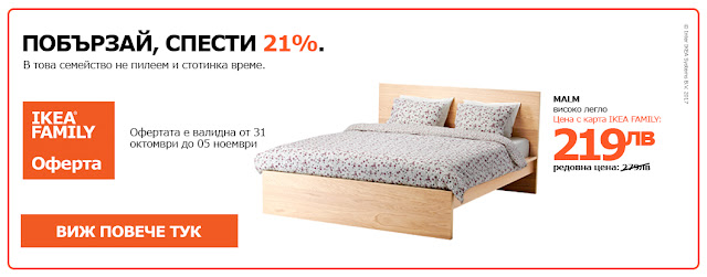 http://www.ikea.bg/bedroom/beds/Double-and-king-size-beds/malm-47507/19022549/