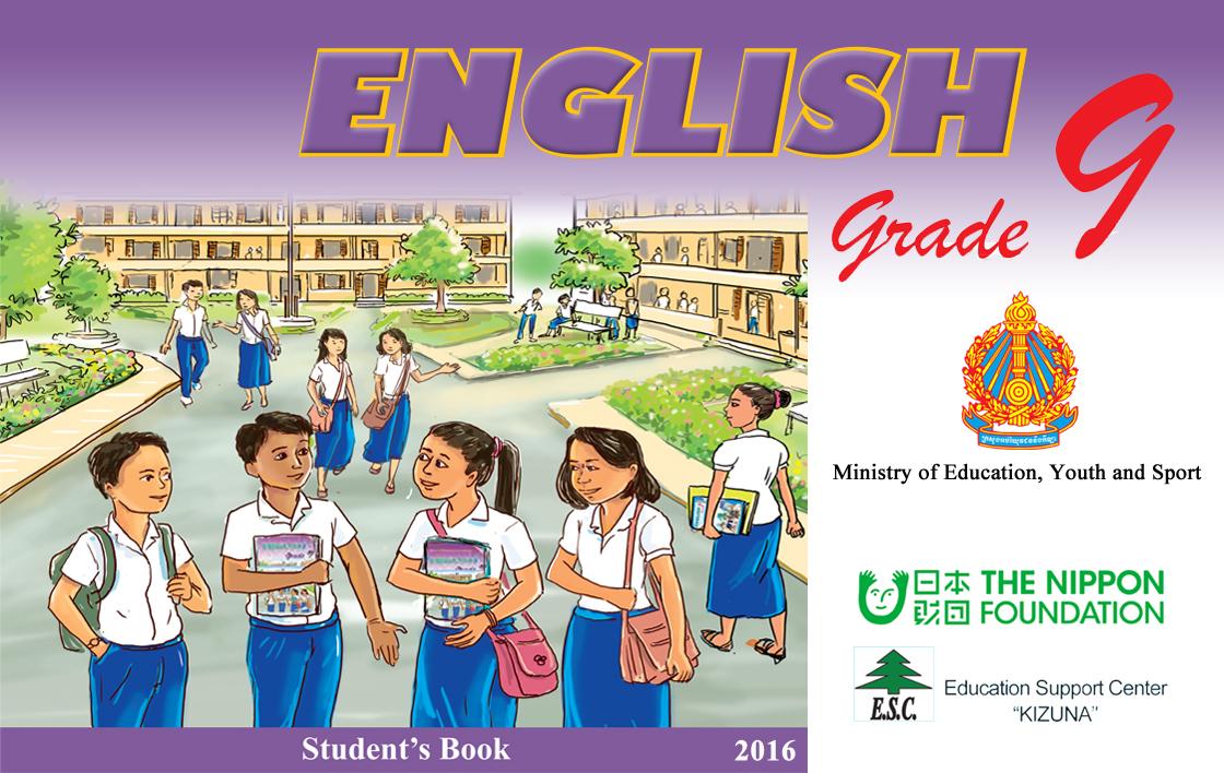 English Grade 9 Student`s Book | OER Cambodia