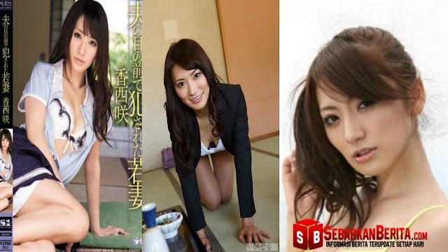 Dijebak Masuk Industri P0rn0, Artis Film Panas Jepang Saki Kozai Bongkar Semua Kisah Pilunya.