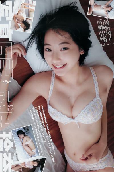 Rena Takeda 武田玲奈, Young Jump 2019 No.33 (ヤングジャンプ 2019年33号)
