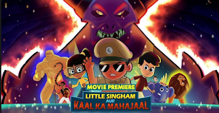 Little Singham aur Kaal ka Mahajaal (2018) Hindi Dubbed DTHRip | 576p | 480p