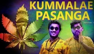 KUMMALAE PASANGA | Madras Central