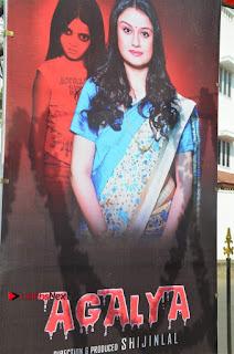 Agalya Tamil Movie Launch Stills  0036.jpg