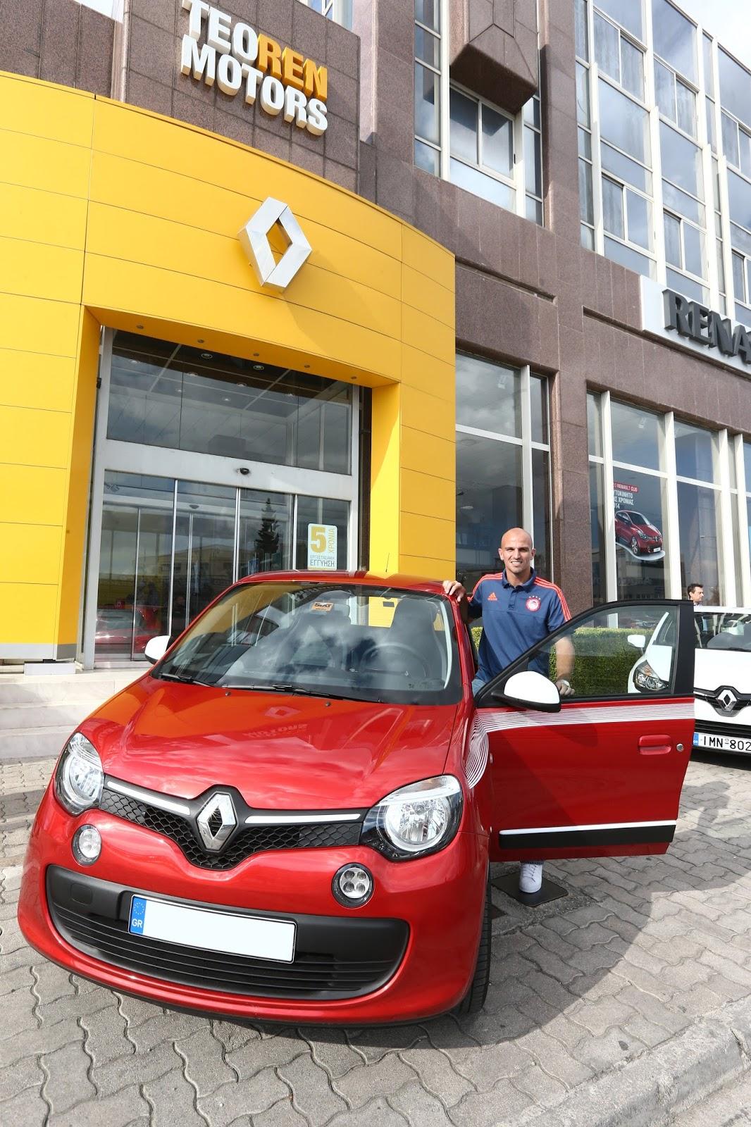 OlympiacosRenault 007 Σήμερα στην αυτοκίνηση ο Cambiasso θα δει από κοντά το νέο Renault Kadjar