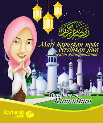 karikatur ucapan selamat ramadhan (ramadhan kareem)