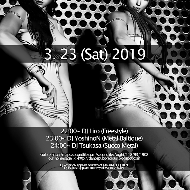 2019.3.23(Sat)Dance・・・