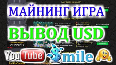 https://youtu.be/P_47xmxGz8E
