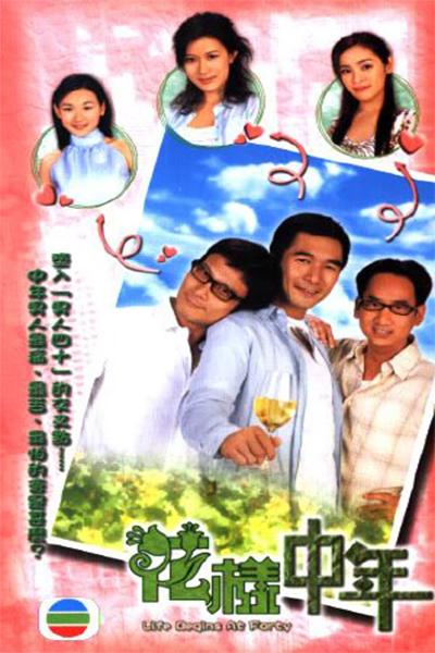 Xem Phim Tuổi Trung Niên 2003