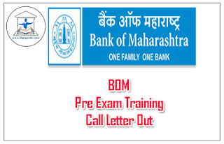 Bank of Maharashtra Pre Exam Training  2016 Call Letter Out: