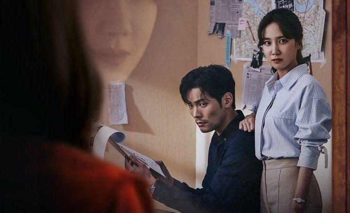 Download Drama Korea The Ghost Detective Sub Indo Batch