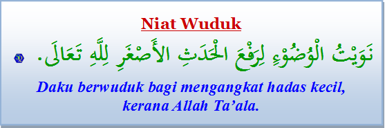 Hasil gambar untuk Bacaan Doa Niat Wudhu