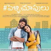 Pelli Choopulu 5th week Posters-thumbnail-17