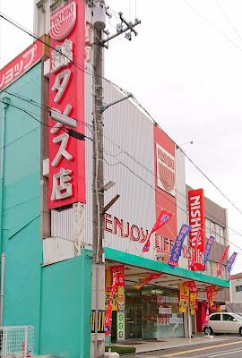 錦タンス店(富田林市)