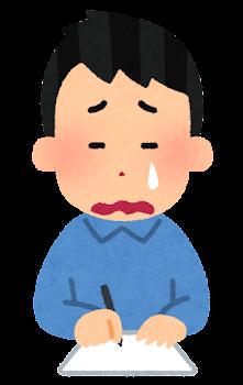 紙に何かを書く人のイラスト(泣いた顔・男性)
