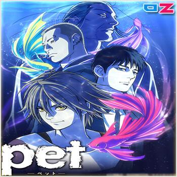 Pet (OP & ED) [Single]