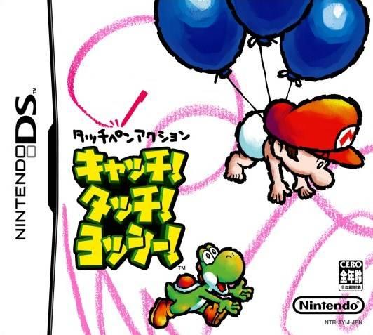 Catch! Touch! Yoshi! (J) (Wario)