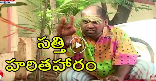 Bittiri Satti Watering For Saplings | KCR New Scheme In Haritha Haram