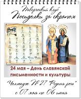 http://posidelkizascrapom.blogspot.ru/2017/05/27.html