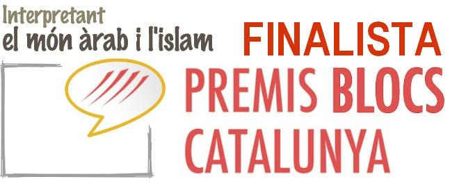 Món àrab islam islàmic Pròxim Orient musulmans golf Pèrsic Premis bloc catalunya