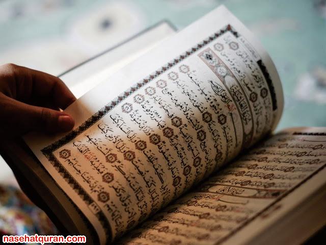 Nasehat untuk Penghafal Quran