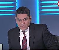 برنامج حلقة الوصل 19/2/2017 معتز عبد الفتاح - أزمة السياحة