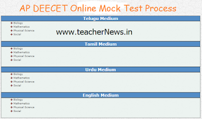 AP DEECET Online Mock Test Process for Biology, Mathematics, Physical Science and Social Subjects