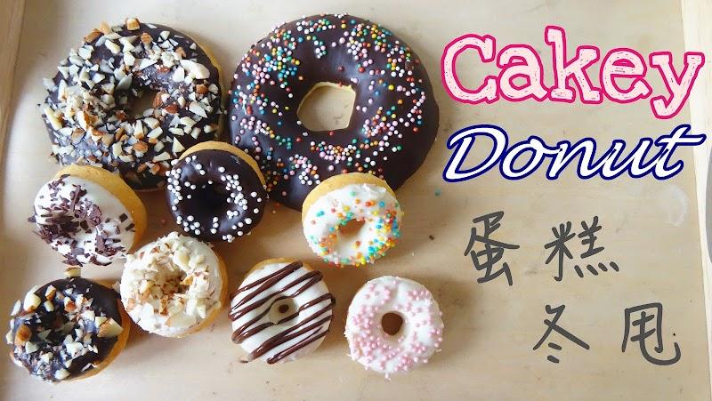 Cakey Donut 蛋糕冬甩