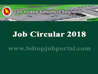 Civil Aviation Authority of Bangladesh (Caab) Job Circular 2019