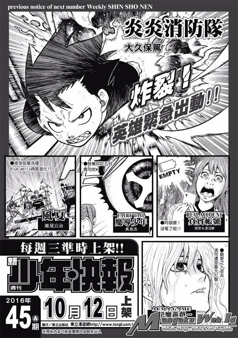 Fire Brigade of Flames Chapter 49-21