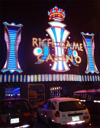 Casino RICH GAME