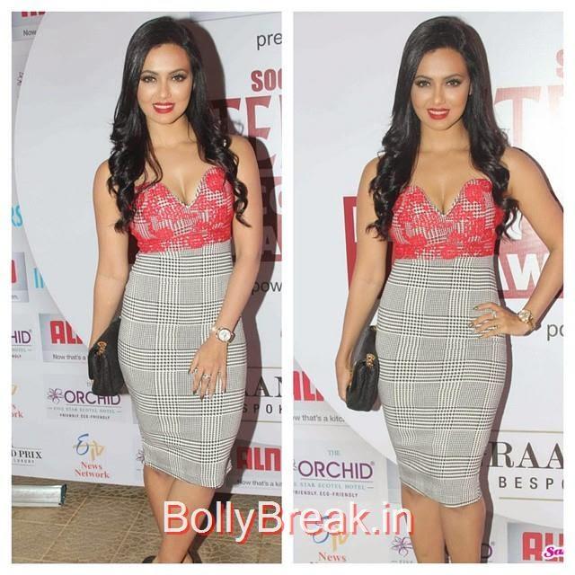 cute , bubbly girl , sana khan ,,  Sana Khan Hot Pics in HD from Awards