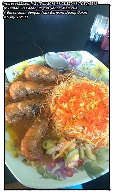 Gambar Nasi Beriyani Udang Galah di kedai makan tepi jalan di Pagoh, Johor.