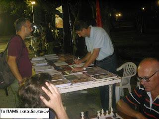 Έγινε με επιτυχία το 43ο φεστιβάλ ΚΝΕ -ΟΔΗΓΗΤΗ στην Κατερίνη.
