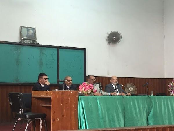 Dekan Kuliah Ushuluddin Mengadakan Pertemuan Khusus bersama Mahasiswa Wâfidîn