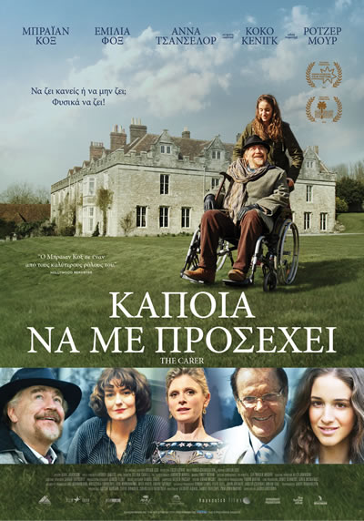 The Carer (2016) ταινιες online seires oipeirates greek subs