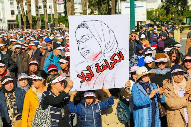 بعد سلسلة الاعتداءات .. الأساتذة ينظمون مسيرة الكرامة بالرباط