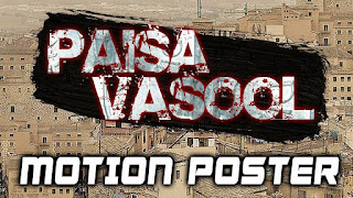 "Paisa Vasool (2018) ""Hindi Dubbed"" ""Official Motion Poster"""