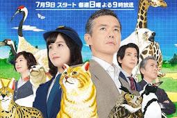 Animal Unit / Keishicho Ikimono Gakari / 警視庁いきもの係 (2017) - Japanese Drama Series
