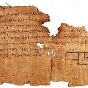 Ученым удалось расшифровать египетский магический папирус
