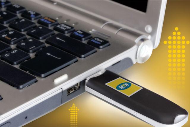 MTN Nigeria Manual and Auto Internet Settings for iPad