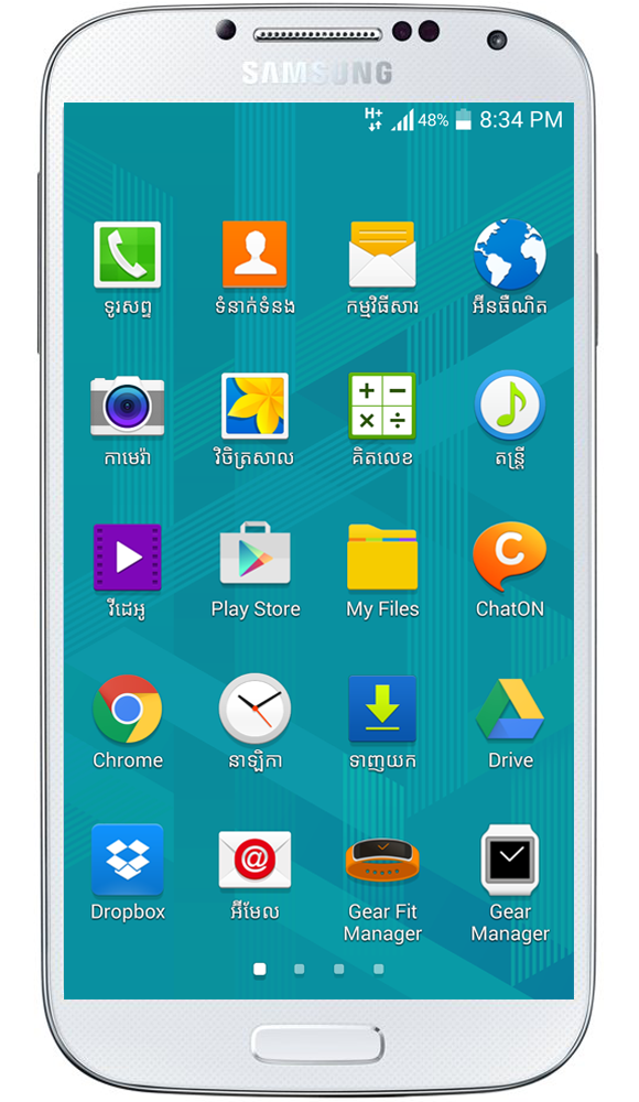 ROM] Galaxy S4 E300K 4 4 2 Converted to I9500 Style S5 + N4 by Odin