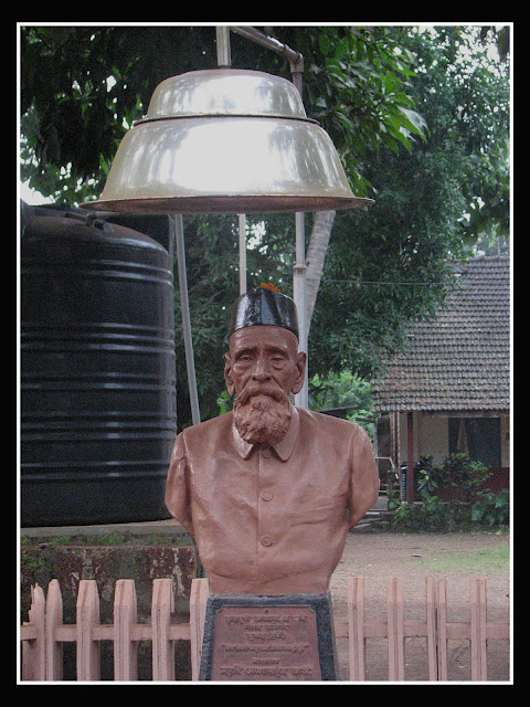 Bharatratna Maharishi Karve